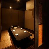 個室居酒屋 桜坂 西梅田店の写真