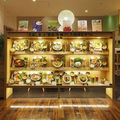 ナチュラルカフェ 健康食研究所 アミュプラザおおいた店の写真