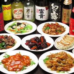 本格中華料理 食為天のおすすめ料理1