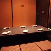 お部屋紹介2 4名~6名個室★五反田駅周辺で会社飲み会などで居酒屋をお探しでしたら是非、居酒屋五反田個室物語竹取の音色五反田店をご利用ください★
