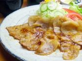 食幸房しゅうのおすすめ料理3