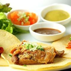 メキシカンバル TACO LIBRE タコリブレ 横浜駅前店のおすすめ料理3