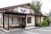 TIGA 矢中店の詳細