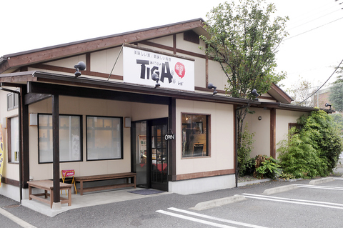 WAITARIA・TIGA・矢中店