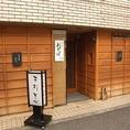 【外観】東村山駅東口を出て、線路沿いに右手へ3分ほど。白い看板が目印です。