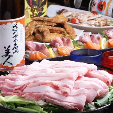 南土酒彩 居酒屋ばかいき 千葉店のおすすめ料理1
