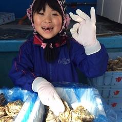 北の国バルの生食用牡蠣は全て北海道から直送!!