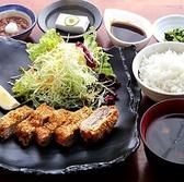 沖縄料理 うるま 那覇国際通り店のおすすめ料理3