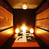 ゆるり個室8~10名様★炙り焼き&個室居酒屋 茂蔵 新宿東口店★