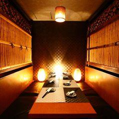 ゆるり個室8~10名様★炙り焼き&個室居酒屋 蔵音 新宿東口店★
