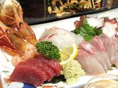 松崎屋 谷町四丁目店のおすすめ料理2