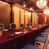 8名~最大16名様まで可能です。落ち着いた個室なので、会社宴会や接待に最適。