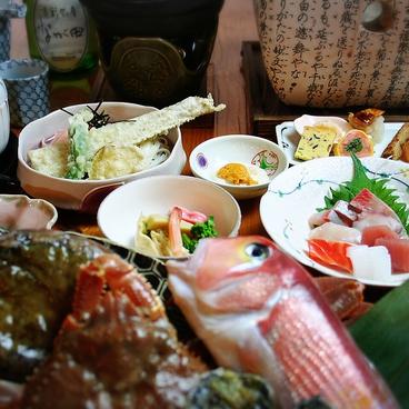 京彩厨房 なが田のおすすめ料理1