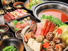 黒かつ亭/黒べぇ 天文館店のおすすめ料理1