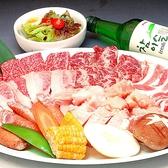 焼肉 家族亭 杉本町のおすすめ料理3