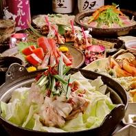 ●ご宴会に♪2H飲放付季節の特選食材贅沢コース3200円~
