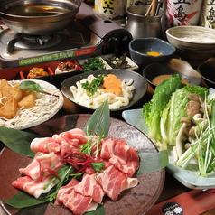 焼酎バル 多幸 梅田のおすすめ料理1