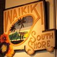 店内にはハワイアン装飾が所々に・・・。木のナチュラルな雰囲気をメインにした店内♪ソファ席はゆったり寛いでおしゃべりも☆女子会にもぴったり!!パーティープランは2時間飲み放題付2500円からご用意いたしております。