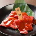 料理メニュー写真【牛】フワ