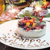 お誕生日などのお祝い事を、大宮駅近くの居酒屋で