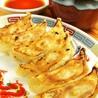 ラー麺 ずんどう屋 京都三条店のおすすめポイント1
