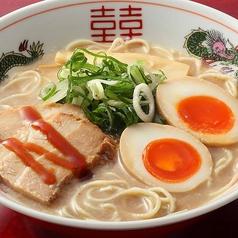 麺屋七福神 堀川御池店の写真