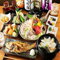 銀座での歓迎会・送別会に最適なお料理コースをご用意!