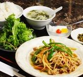 永芳園のおすすめ料理3