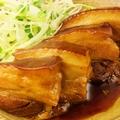 料理メニュー写真沖縄やんばる豚のラフテー