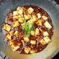 料理メニュー写真四川風 山椒マーボー豆腐