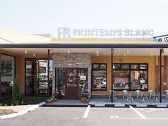 プランタンブランPB カフェ