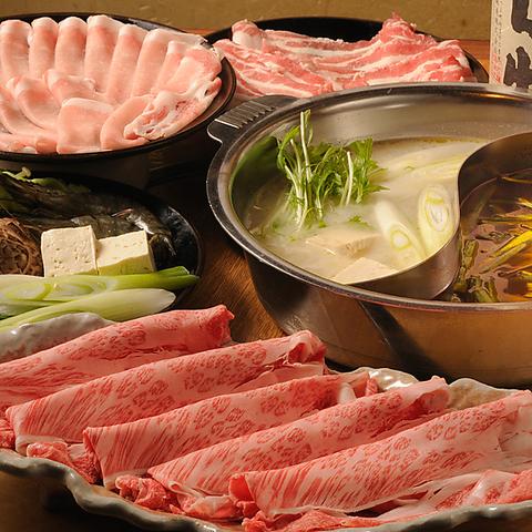 しゃぶしゃぶ 寿司 食べ放題 しゃぶしゃぶ太郎 岐阜正木店
