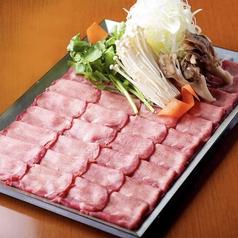 田なか屋本店 金山のおすすめ料理1
