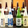 えちご 神楽坂店のおすすめポイント3