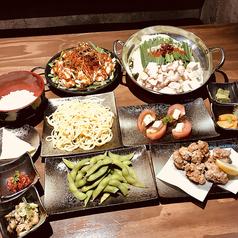 ホルモン焼き 博多もつ鍋 もつ膳のコース写真