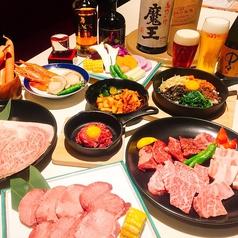焼肉 炎-musubi 大治店
