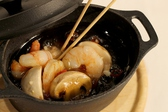 地下食堂genta BAR DE MIKKAMACHIのおすすめ料理2
