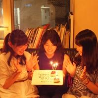 誕生日・記念日プレート☆お気軽にご相談ください♪