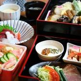 京彩厨房 なが田のおすすめ料理2