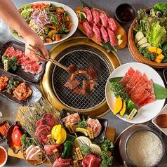 焼肉 菜好牛 高須店のコース写真