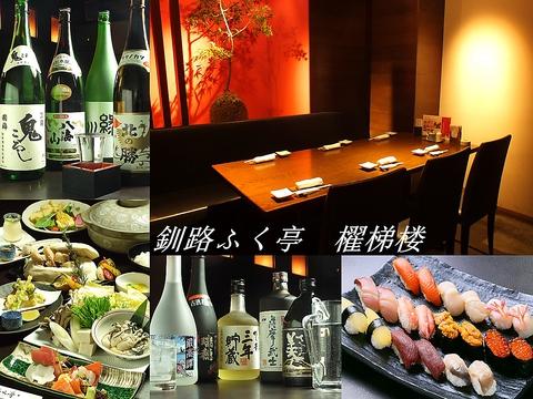 季節の新鮮な魚介や野菜を料理長こだわりのお料理でおもてなし。地酒も自慢の品ぞろえ