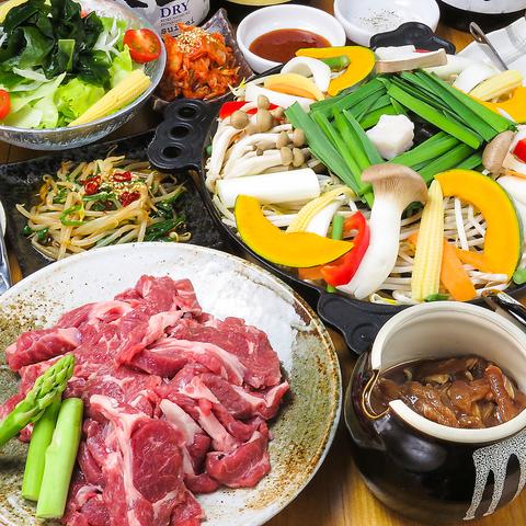 【満喫するならこれ!!】2時間食べ飲み放題コース 4500円