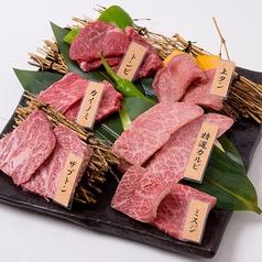 焼肉 まほろのおすすめ料理1