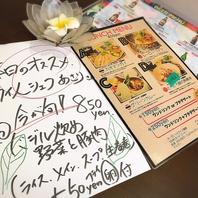 裏メニュー&日替わりメニューが豊富!