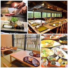 創作料理と鉄板焼き 竹彩 ガーデンテラス宮崎の雰囲気1