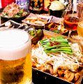 くろきん 和の家 田町本店のおすすめ料理1