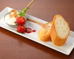料理メニュー写真ハチミツとクリームチーズのディップ
