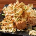 料理メニュー写真クリームチーズの醤油漬け/自家製厚揚げ