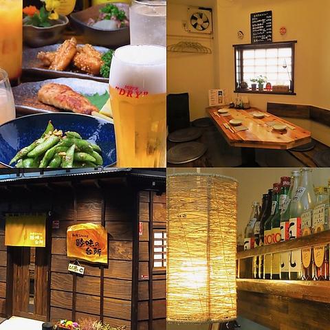和風Dining睦味の台所