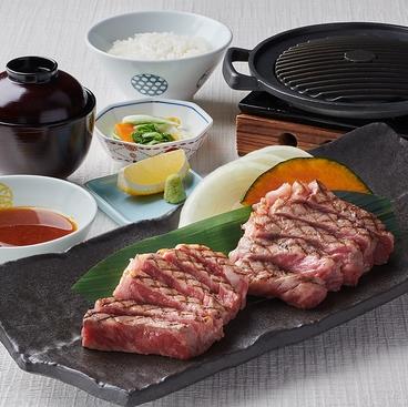和食屋 ふうふや ニトリ狛江SC店のおすすめ料理1
